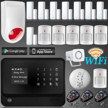 Бесплатная доставка DHL WiFi Сигнализация с животными PIR детектор Интернет GSM Сигнализация Главная Безопасность открытый сирена, строб