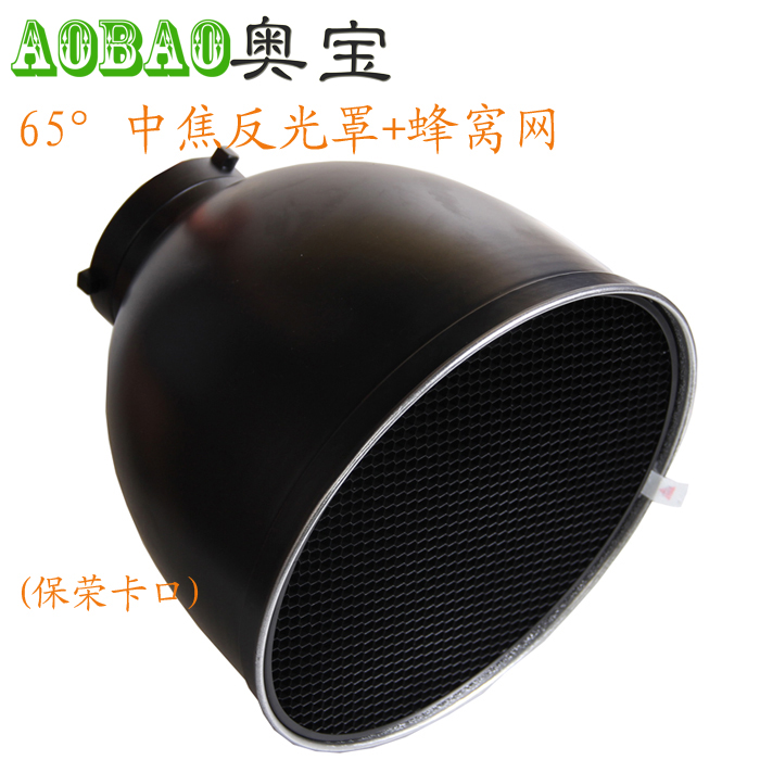 bowens mount 65 Degree font b Camera b font Flash Lighting Reflector font b Cellular b