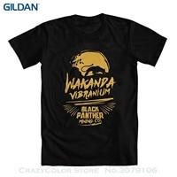 New Fashion Mens Short Sleeve Tshirt Cotton T Shirts Black Panther Vibranium Mining Men S T