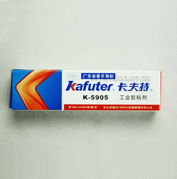 45g Kafuter Translucent Paste LDE Special Silicone, K-5905 RTV Silicone Rubber