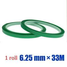 Best seller 5 roll*1/4 inch*33M  High temperature resistance PET green insulation tape powder coating spray masking tape