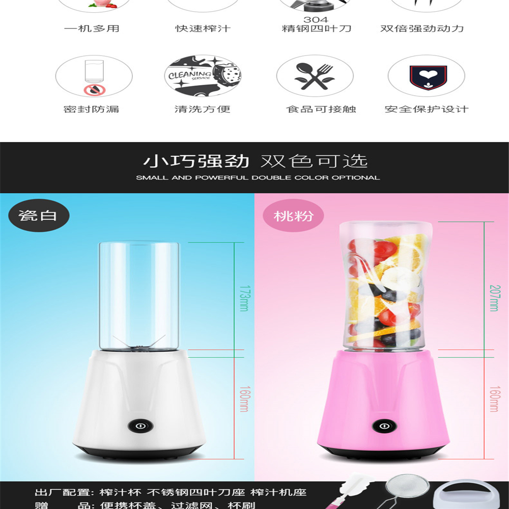 2018101202 xiaoyanzikaxiou140 70usd 8 colours fasion Juicer Squeezer Grenadine Press Fruit Juicer Lifetime 70usd shipping cost