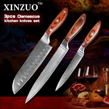 3 pcs kitchen knife set 73 layers Damascus kitchen knife Japanese VG10 cleaver chef utility knife wood handle free shipping