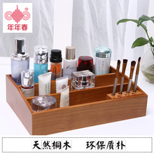 2016 Hot Sale New Glossy Organizer Solid Wood Desktop Skincare Cosmetic Storage Boxes Of Large Capacity Box Dresser Tray Rack