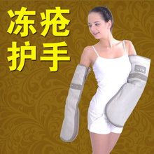 2017 slimming gloves heated hand massaage pad equipment vibration electric body warm hand pad slimming product for woman
