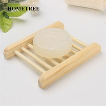 HOMETREE Portable Bamboo Soap Case Bathroom Kitchen Trapezoid Natural Wood Box Bath Holder Ecological Care Wooden soap boxes H54