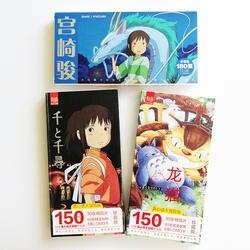 3 Коробки Хаяо Миядзаки и Унесенные призраками и Тоторо открытки с наклейками 90 листов длинные поделиться открытки поздравительные