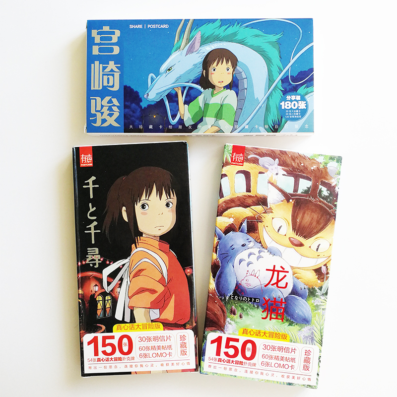 3Boxes Hayao Miyazaki & Spirited Away & Totoro Postcards with Stickers 90 Sheets Long Share Postcards Greeting Cards 3pcs flying xmas santa ride greeting cards 3d laser cut pop up paper handmade postcards christmas party gifts supplies souvenirs