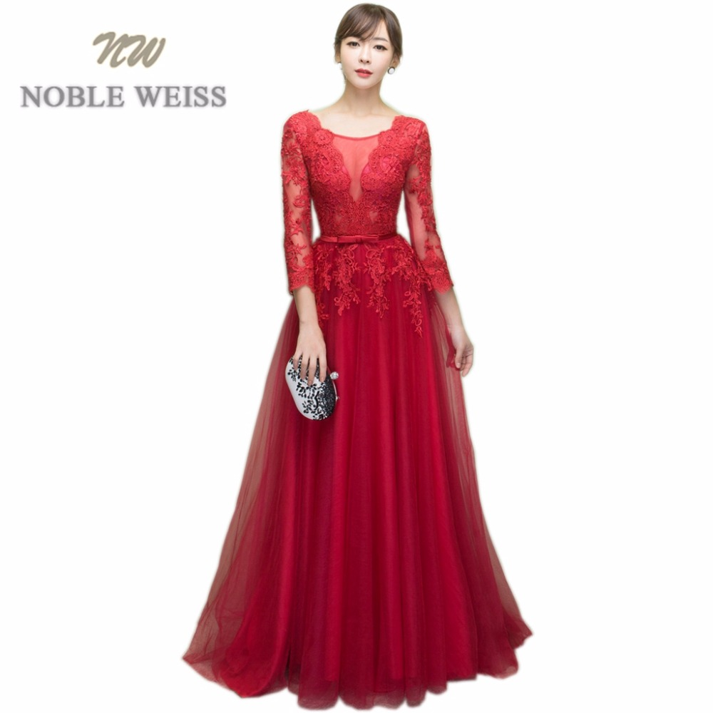 Evening Gowns For Wedding Reception: Online Shopping Reception Gowns
