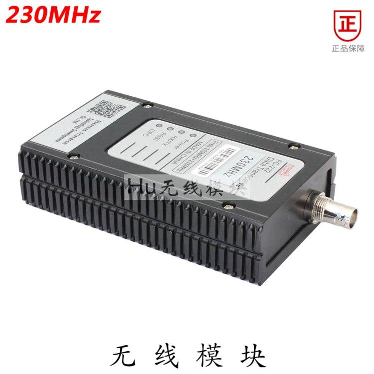 FC222-CH-RS485 230MHZ 5W narrowband wireless serial port transmission module 10KM genuine fc228 ch rs232 230mhz 25w narrowband wireless serial port transmission module 25km genuine
