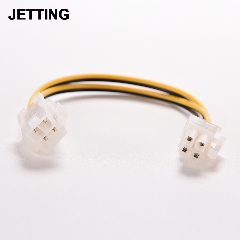 1PCS Hot 20cm 8 inch ATX 4 Pin Male to 4Pin Female PC CPU Power Supply Extension Cable Cord Connector Adapter1PCS Hot 20cm 8 inch ATX 4 Pin Male to 4Pin Female PC CPU Power Supply Extension Cable Cord Connector Adapter
