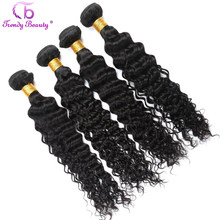 Malaysia Deep Curly Hair 4 Pcs Per Lot with Color #1B 8-30 inches Non-Remy Free Shipping Trendy Beauty Human Hair Weave Bundles(China)