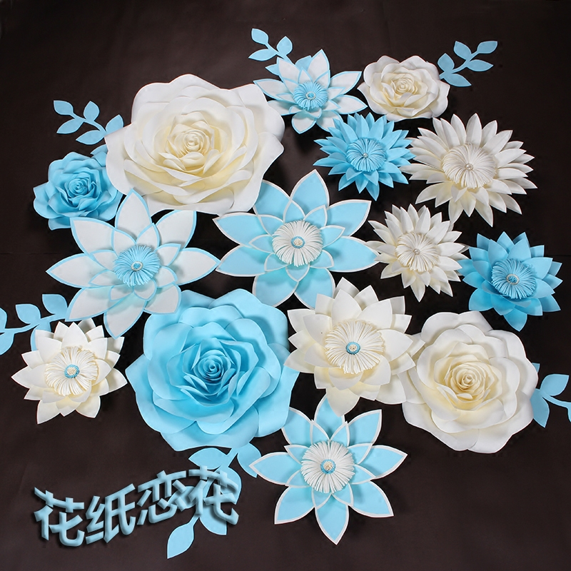 sky blue with white artificial cardboard paper rose flower