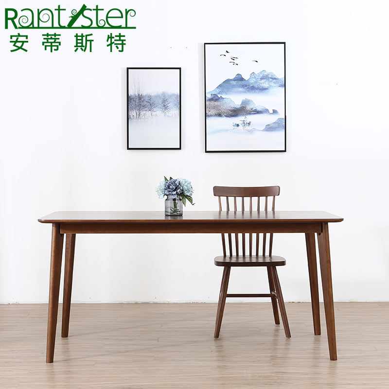 Nordic Walnut Color All Solid Wood Straight Leg Dining Table Modern Simple Rectangular White Oak Japanese Small Family Table In Dining Tables From