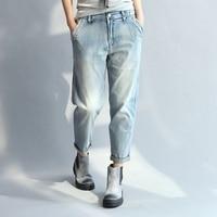 Summer Casual Pants Jeans Women Loose Thin Denim Pants Vintage Cool Slim Fit Pants Party Beat