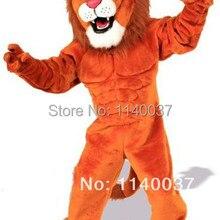 04d2440b6 king lion simba Alex mascot costume custom anime cosplay kits mascotte fancy  dress