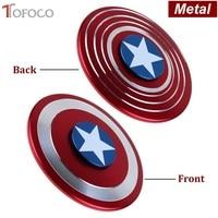 TOFOCO Fidget Spinner Metal Captain America Figet spinner For Hand Spinner Cube Focus Release Stress Spiner Spynner Toy