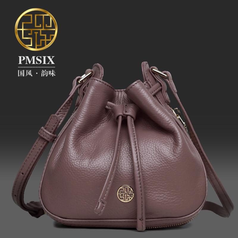 2017 Pmsix New new small shoulder header layer of leather bag minimalist Chinese style mini small