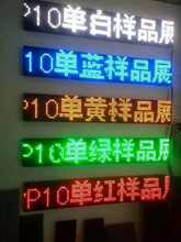free shipping DIY LED Text sign kits 20pcs P10 semi-outdoor smd green LED module+1 WIFI+USB port led controller+2pc power supply