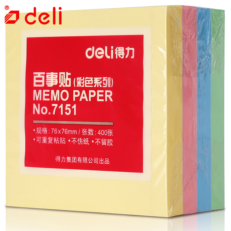 Deli 1Pack/4PCS Memo Paper Student Stationery Bookmark Papers 400 Pages Sticky Notes Mini Memo Pad School & Office Supplies 200 sheets 2 boxes 2 sets vintage kraft paper cards notes filofax memo pads office supplies school office stationery papelaria