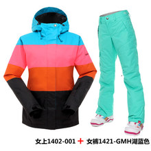Brand Gsou Snow woman ski jacket three-colour functional suits winter coat snow suit hooded winter sport suits ski women wear