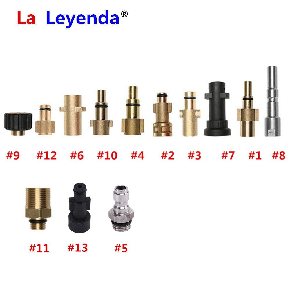 LaLeyenda 1PC Washer Adapter Nozzles Sprayer For Karcher/HDS/M22/G 1/4 Quick Release/Nilfisk Gerni For Bosch/Italian Nilfisk/KEW