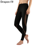 Dragon Fit Women Stretch Yoga Pants Quick Dry Gym Fitness Running Leggings Sportswear Trousers Breathable Sports