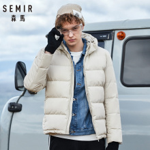 SEMIR Winter Jacket Men 2019 New Couples Thick Coats 90 Duck Down Ultra-light Slim Hooded Cotton-Padded Solid Outwear Man cheap Thick (Winter) 19008131326 REGULAR Casual zipper Full NONE Zippers Pockets Polyester Grey duck down 150g-200g