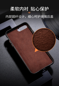 Image 3 - For iphone 7 7 Plus Cattle Leather Case 100% Original Duzhi Brand Genuine Leather Case For iphone 7  8 Shockproof Leather Case