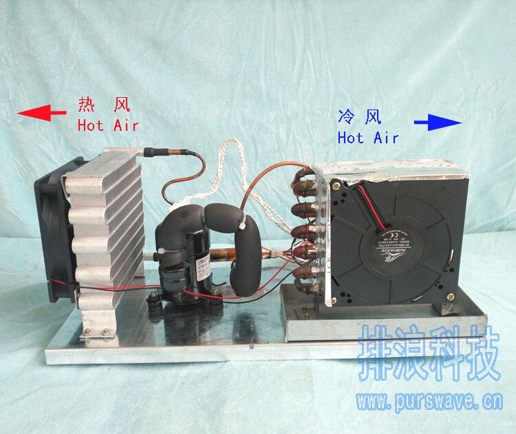 Rapture 16w Réfrigérateur Congélateur Condenseur Évaporateur Moteur Ventilateur Electroménager