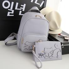 RU и br Новая мода корейский стиль сумка Плечи Повседневный Дамские туфли из PU искусственной кожи рюкзак Кот, Цвет Водонепроницаемый сумка