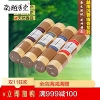 2018 Wierook Encens Incenso аромат цветной дым Вьетнам Nha Trang ладан, домашний ладан натуральный транквилизующий сон, аромат.