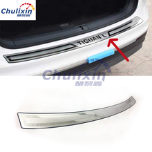 Stainless steel Car Rear Guard Bumper Protector Trim Cover car sticker plate style for 2016 2017 2018 Volkswagen VW Tiguan mk2