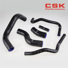 Radiator Coolant Heater Silicone Hose for 2013-2014 Sub aru BRZ FR-S GT86 BLACK(China)