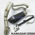 ER6N Exhaust Pipe Muffler Set Carbon Fiber Akrapovic Motorcycle Motorbike Exhaust Muffler Pipe for Kawasaki ER-6N