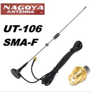 Antenna Nagoya UT-106UV Vehicle Mounted Car Antenna For Baofeng 888S UV-5R Two Way Radio Walkie Talkie Accessories UT-106 SMA-F