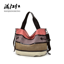Large Casual Tote Women Ladies Handbags Shoulder Bag Canvas Patchwork Crossbody Bags For Women Big Female Messenger Bags 1399 squirrel fashion canvas rainbow patchwork large women shoulder bag color block casual tote england style versatile vintage bags