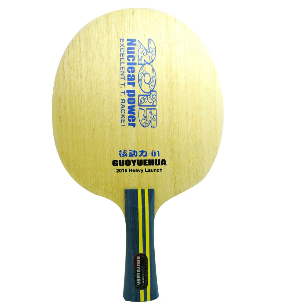 Guo Yue Hua Nuclear Power Professional Table Tennis Blade/ ping pong Blade/ table tennis bat