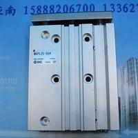 MGPL25 50A SMC Thin Three axis cylinder with rod air cylinder pneumatic air tools MGPL series