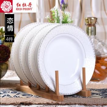 Household porcelain plate dish 8 inches round deep dish soup dumplings Pan European suit bone dish dish
