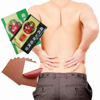 1Pcs Chinese Herbal Pubescent holly root Plaster Backache Arthritis Pain Relife Essential oil Porous Fabric Patch Personal Care Essential Oil