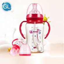 जीएल 240 मिलीलीटर बेबी फीडिंग मिल्क बोतल सिलिकॉन निप्पल वाइड मुथ बेबी बोतलें बीपीए फ्री नर्सिंग मिल्क वॉटर फीडिंग बोतल