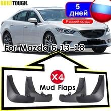 4Pc Car Mud Flaps For Mazda 6 (GJ) Atenza 2013 2017 2018 2019 Mudflaps Splash Guards Mud Flap Mudguards Fender 2014 2015 2016