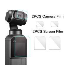Osmo dji osmo 포켓 액세서리 스크린 프로텍터 포켓 영화 4K 짐벌 커버 용 렌즈 보호 필름 액세서리