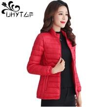479a0263e911 UHYTGF Mince Coton Veste Courte Tops Veste D hiver Femmes Manteau Coréenne  Slim Plus taille
