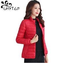 ce85bfdeb4d UHYTGF Thin Cotton Jacket Short Tops Winter Jacket Women Coat Korean Slim Plus  size Female Parka