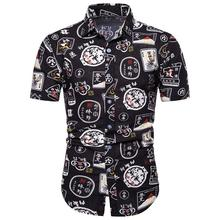 Blouse Men Dress Shirt Short-sleeved Social Mens Clothing Summer Slim fit Plus Size Chinese style