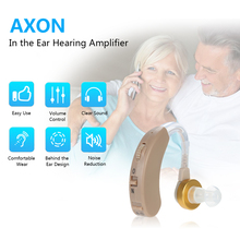 AXON Digital Hearing Amplifier Personal Sound Enhancer Behind the Ear Tone Cheap Adjustable Hearing Aid 3 Size Silicone Earplugs