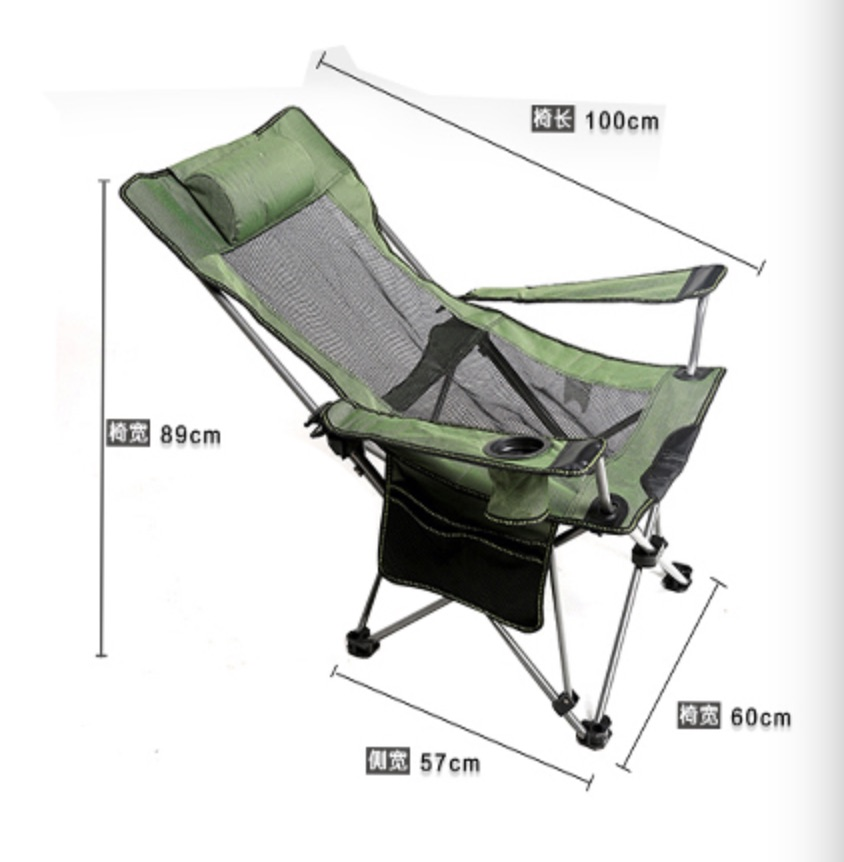 2018New Beach With Bag Portable Folding Chairs Fishing Camping Oxford Cloth Lightweight Seat leisure lunch break chair 2018 beach with bag portable folding chairs outdoor picnic bbq fishing camping chair seat oxford cloth lightweight seat for