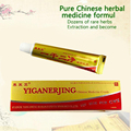 2pcs Chinese Medicine Natural mint psoriasis eczema ointment cream Suitable all skin diseases Eczema Treatment No Side Effects